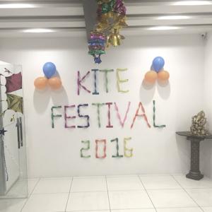 Kite Festival 2016 – Uttrayan Celebration At Logistic Infotech Pvt. Ltd.