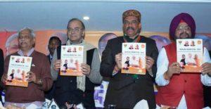 punjab bjp manifesto